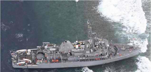 USS Guardian1